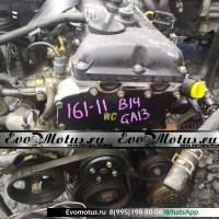 Двигатель GA13 на NISSAN SUNNY B14 (Ниссан Санни)