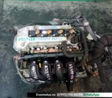 Двигатель  1ZZ-FE TOYOTA FIELDER ZZE124  (Тойота Филдер)