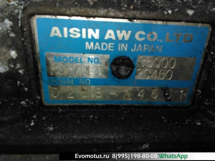 акпп 0370LS  на 1G-FE TOYOTA  MARK II GX110 (Тойота Марк 2)