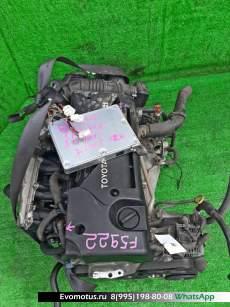 Двигатель 1AZ-FSE TOYOTA AVENSIS AZT255 (Тойота Авенсис)