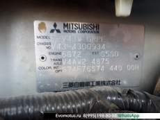 АКПП V4AW2 4875 на 6G72 MITSUBISHI PAJERO V43W (Мицубиси Паджеро) 4вд
