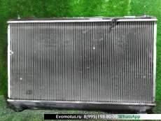 Радиатор двигателя  1MZ-FE TOYOTA WINDOM MCV20  (Тойота Виндом)
