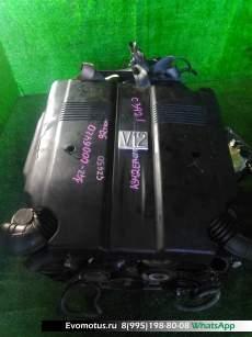 Двигатель 1GZ-FE TOYOTA CENTURY GZG50 (Тойота  Сенчури )