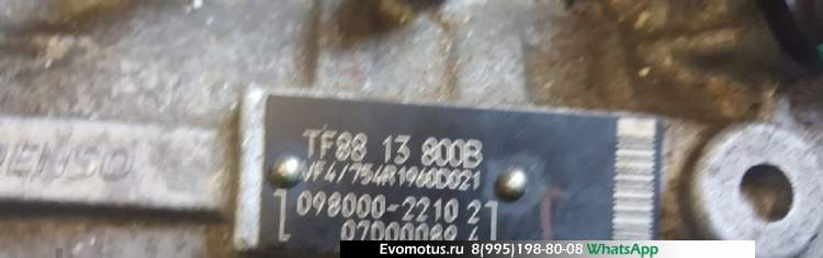 Тнвд 8813800B на TF MAZDA TITAN (Мазда Титан)