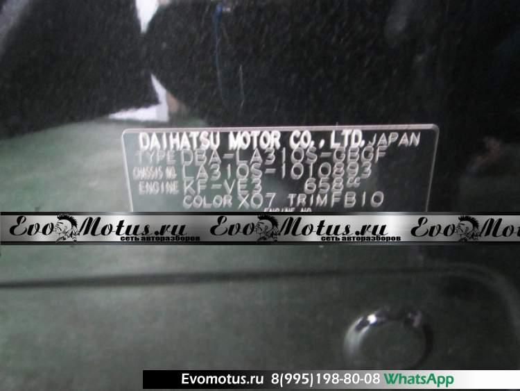 двигатель KF-VE DAIHATSU MIRA LA310S (дайхацу мира)