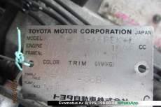 АКПП A540H-06B на 3S TOYOTA CORONA ST215 (Тойота Корона )