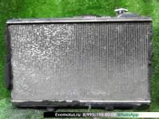 Радиатор двигателя  1UZ-FE TOYOTA CROWN MAJESTA UZS157  (Тойота Краун Маджеста)