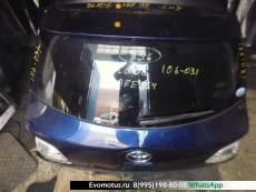 Дверь пятая   TOYOTA BLADE AZE154  (Тойота Блэйд ) синий