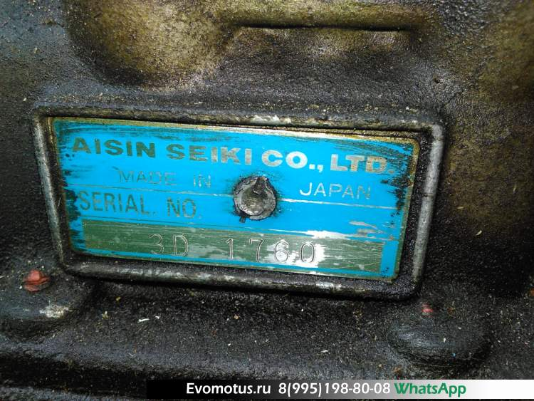 акпп A442FKZ94 на 1HD-T TOYOTA  LAND CRUISER HDJ81 (Тойота Ленд Крузер)