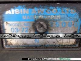 АКПП 03-72 на 2C TOYOTA TOWNACE CR36 (тойота таун айс)