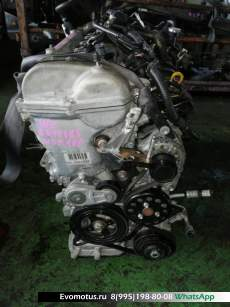 Двигатель 1NZ TOYOTAPROBOX NCP160 (Тойота Пробокс)