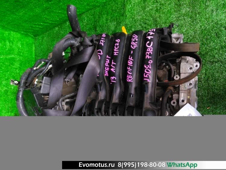 двигатель  MR20DD на NISSAN SERENA HFC26 (Ниссан Серена)