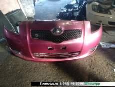 Ноускат  2SZ TOYOTA  VITZ SCP90  (Тойота  Витц ) розовый