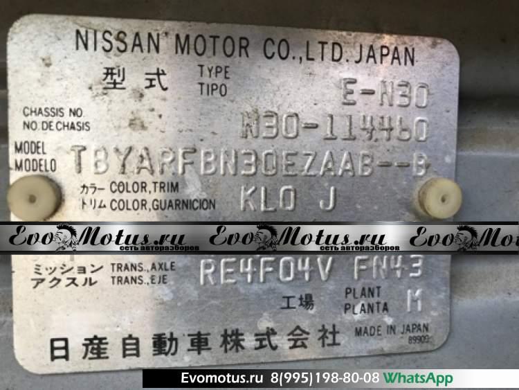 АКПП RE4F04V FN43 на SR20 NISSAN RNESSA N30 (Ниссан Эрнесса)