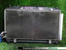 Радиатор двигателя  2AZ-FE TOYOTA CAMRY ACV40  (Тойота Камри)