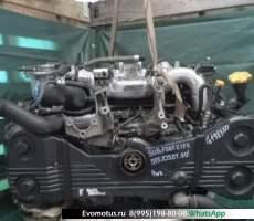 двигатель EJ20GDX1NY на SUBARU FORESTER SF5 (субару форестер)
