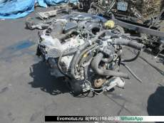 Двигатель 4GR TOYOTA CROWN GRS181 (Тойота Краун)