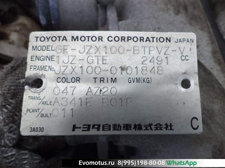 двигатель 1JZ-GTE TOYOTA  CHASER JZX100 (Тойота Чайзер)