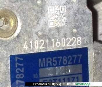 тнвд MR578277 на 4G64 MITSUBISHI AIRTREK CU4W (мицбиси аиртрек)
