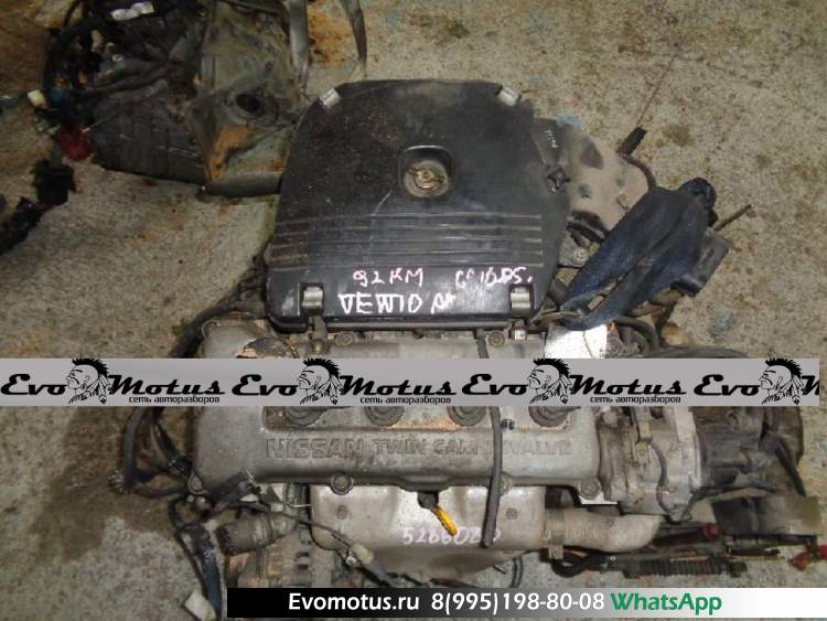 двигатель NISSAN GA16