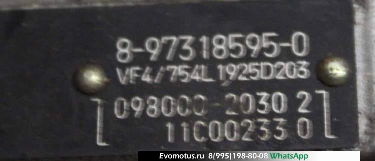 тнвд 8973185950 на 4HF1 ISUZU ELF NKR66L (исузу эльф)