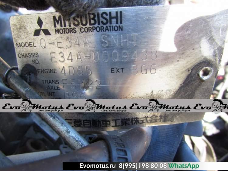 МКПП F5M221VQM на 4D65 MITSUBISHI GALANT E34A (мицубиси галант)