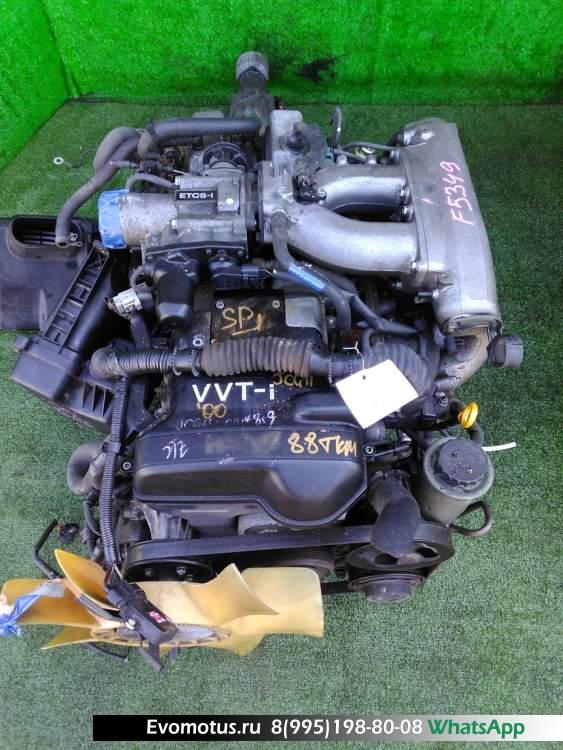 Двигатель 2JZ-GE TOYOTA BREVIS JCG11 (Тойота Бревис)