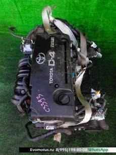 Двигатель 2AZ-FSE TOYOTA AVENSIS AZT251 (Тойота Авенсис)