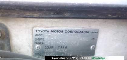 Двигатель 5A-FHE TOYOTA COROLLA AE91 (тойота королла) голый