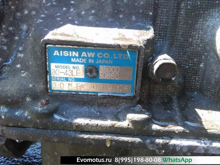 акпп 3043LE на 1KD-FTV TOYOTA  PRADO KDJ95 (Тойота Прадо)