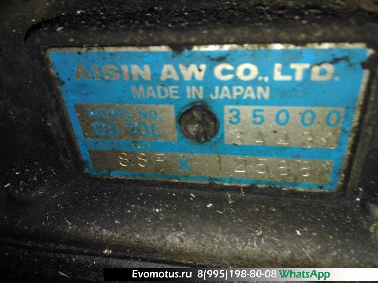 акпп 0370L  на 1G-EU TOYOTA  CROWN GS130 (Тойота Краун)