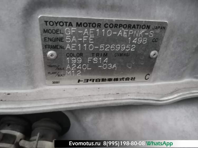 АКПП A240L-03A на 5A-FE TOYOTA COROLLA (тойота королла)