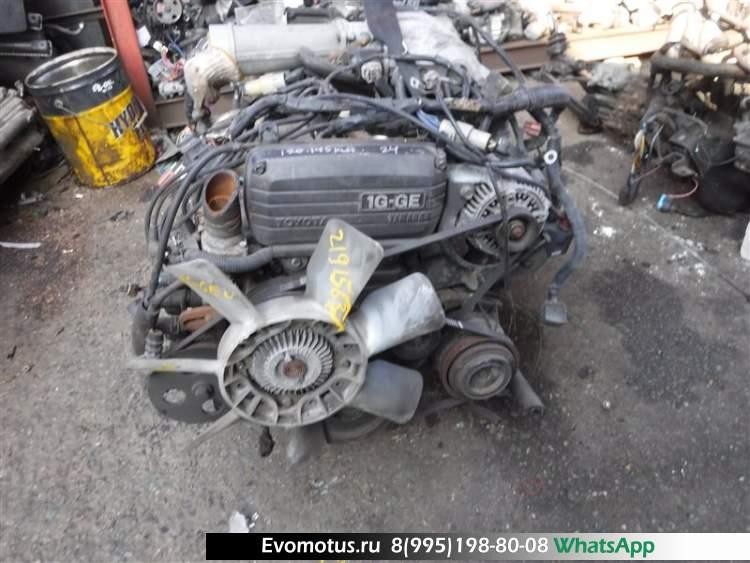 Двигатель 1G-GEU TOYOTA SOARER GZ20 (тойота соарер)