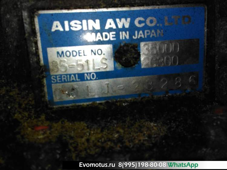 акпп 3551LS, A651EB04A  на 1JZ-GE TOYOTA  CHASER JZX100 (Тойота Чайзер)