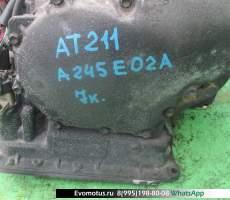 АКПП А245Е-02А на 7AFE TOYOTA CORONA PREMIO AT211 (Тойота Корона)