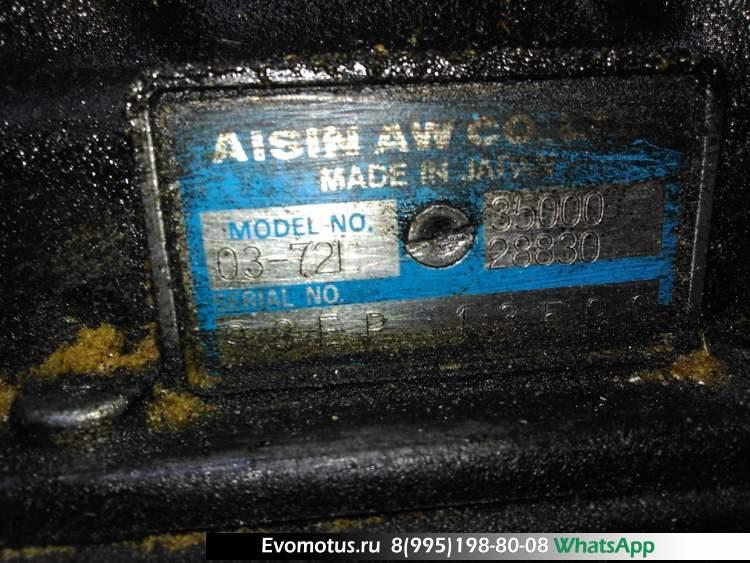 акпп 0372L, A45DF A03A  на 3S-FE TOYOTA  NOAH SR50 (Тойота Ноах)