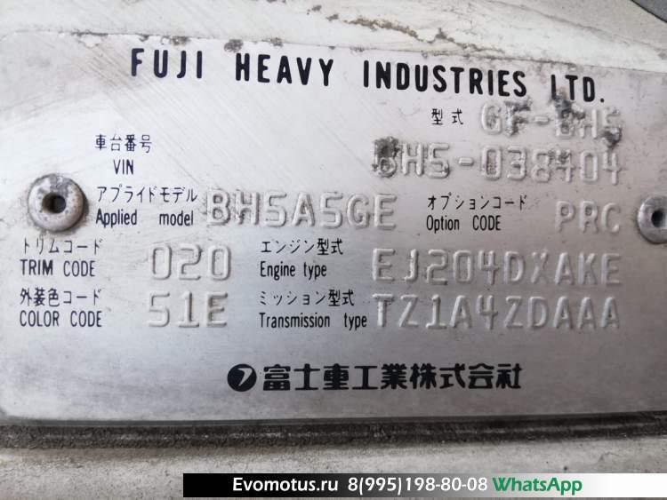 АКПП TZ1A4ZDAAA на EJ204 SUBARU LEGACY BH5 (субару легаси)