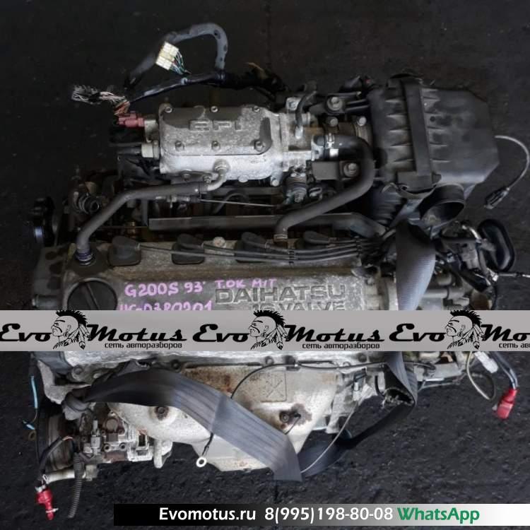 двигатель HC на DAIHATSU CHARADE G200S (дайхацу шарад)