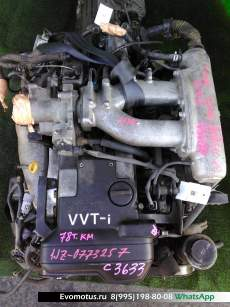 Двигатель 1JZ-GE TOYOTA CROWN JZS153 (Тойота Краун )