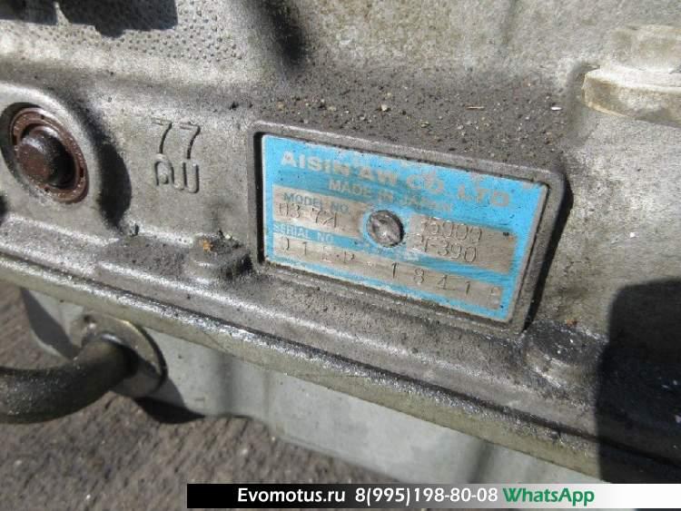 АКПП A45DLG252 на 2RZ TOYOTA HIACE RZH125, RZH133 (Тойота Хайс)