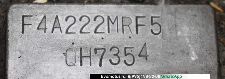 АКПП F4A222MRF5 на 6A12 MITSUBISHI (мицубиси )
