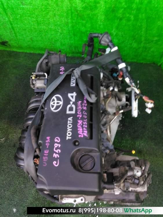 двигатель на 2AZ-FSE TOYOTA  AVENSIS AZT251 (Тойота Авенсис)