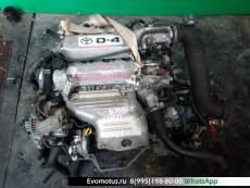 Двигатель  3S-FSE TOYOTA VISTA SV50  (Тойота Виста)
