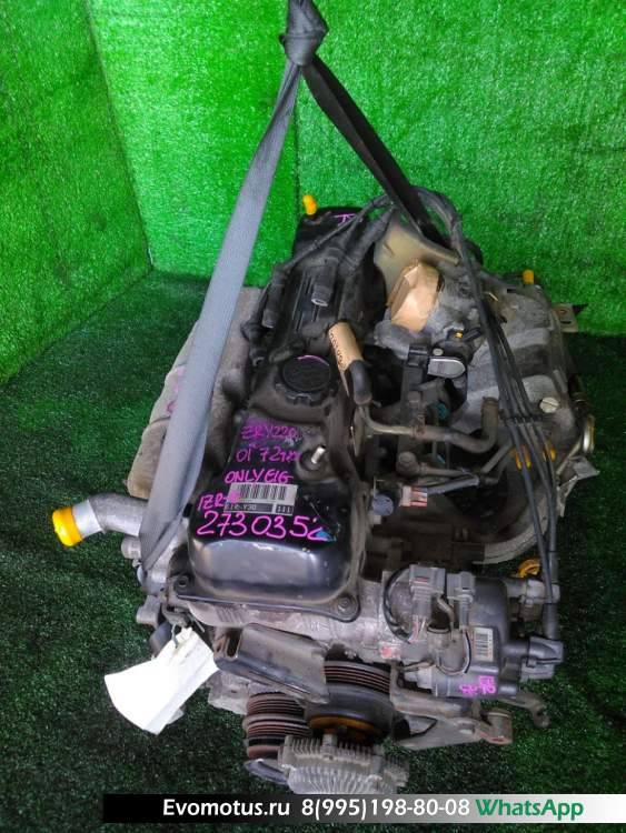 двигатель на 1RZ-E TOYOTA  DYNA RZY220 (Тойота Дюна)