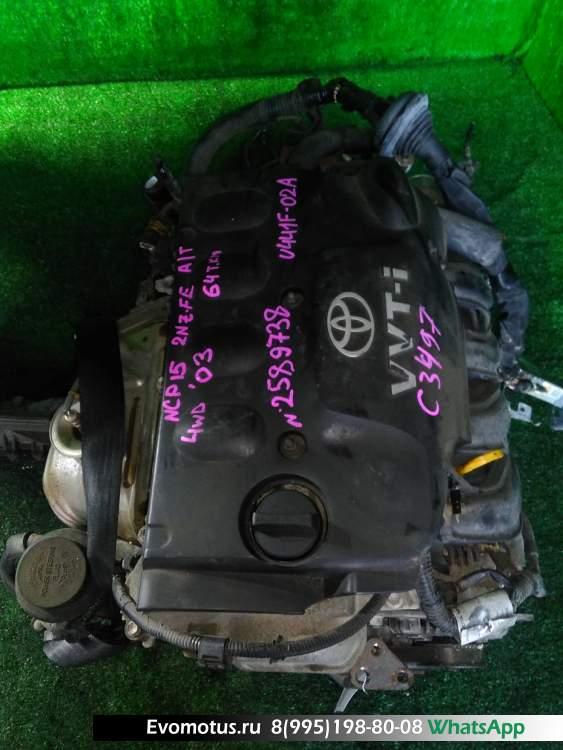 двигатель на 2NZ-FE TOYOTA  VITZ NCP15 (Тойота Витц)