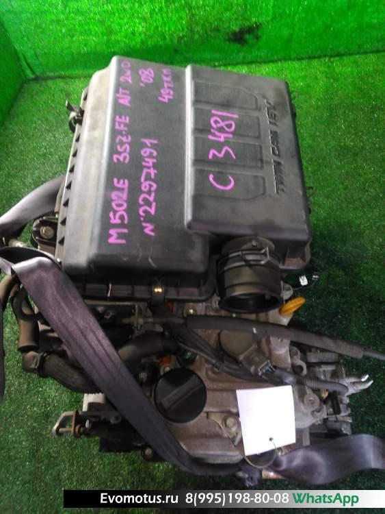 двигатель на 3SZ-VE TOYOTA  PASSO SETTE M502E (Тойота Пассо Сетте)