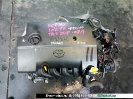 Двигатель  1NZ-FE TOYOTA PROBOX NCP165  (Тойота Пробокс)