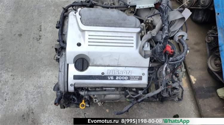 Двигатель VQ20DE Nissan Maxima A32 (Ниссан Максима)