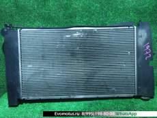 Радиатор двигателя  1ZZ-FE TOYOTA SPACIO ZZE124  (Тойота Спасио)