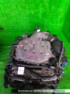 двигатель  на VQ35DE NISSAN  SKYLINE CPV35 (Ниссан Скайлайн)